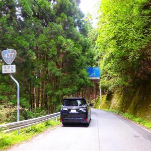 令和3年(R3年)国道3号(R3)トレースと九州・山陽・山陰ドライブ 4日目(最終日) 帰路