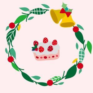 今年クリスマスケーキを予約しない訳。