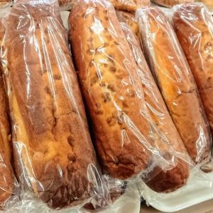 リョーユーパンが半額で買える佐賀工場直売店に行ってきた!