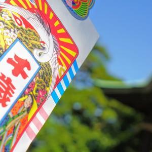 七五三のお祝いで久留米の水天宮に参拝。手順や初穂料の解説です。