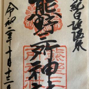 和歌山県の旅/南紀白浜(熊野三所神社:須佐神社)