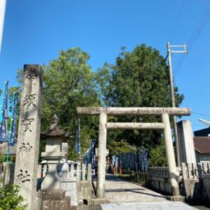 和歌山県の旅 ⑫/新宮市(徐福さん:阿須賀神社)