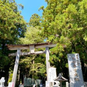 和歌山県の旅 ⑬/熊野三山【熊野本宮大社(1)】