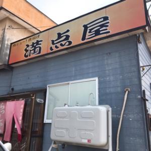 手稲の満点屋と手稲神社