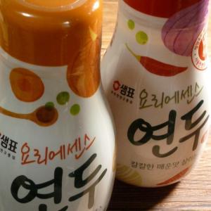 韓国料理の最終兵器ヨンドゥは届いたものの。