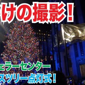 NYのクリスマス!今年はアナと雪の女王2がテーマに選ばれた!その場所は?
