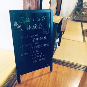 TANEYA、ままま勝川 周年イベント無事終了!