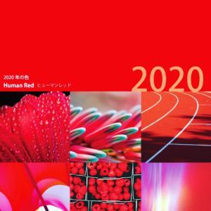 2020「ヒューマンレッド」