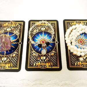 【Pick a card ; 貴方の彦星さまからのメッセージ⭐️】