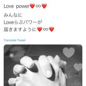 【愛を広める原動力♡】