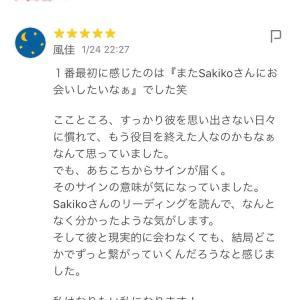 【勝利!成功!につながる葛藤☆】