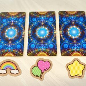 【Pick a card;お相手の行動はどんなもの!?】