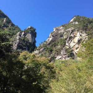 【山梨・甲府】昇仙峡で子連れプチハイキング