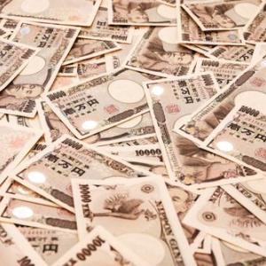 サッカーくじで6億円当たった人の末路。当選金をどう使うかよりどう増やすかを考えようね。