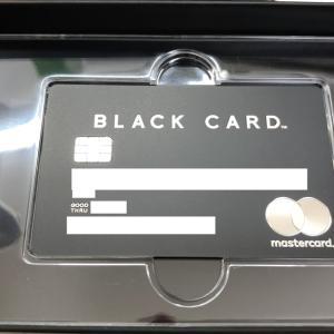 ラグジュアリーブラックカードが到着!開封写真、金属製カードの使用感をレビュー
