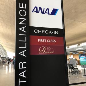 ANAマイルで行くワシントンD.C.ビジネス&ファーストクラス旅行記 3