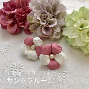 【レッスンレポート】お花のリボン▶︎◀︎サンクフルール