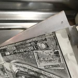 こだわり醤油の探求継続中〜古新聞の活用法、包丁研ぎなど。