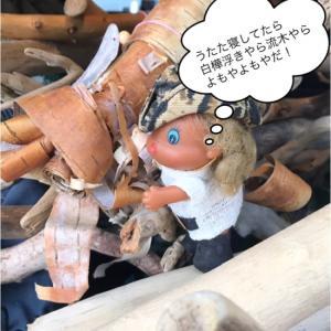 Go To 福井〜Chapter 2「石ものがたり Part2」。