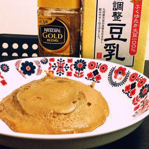 筋トレ後の夜ごはん。豆乳コーヒープロテイン蒸しパン