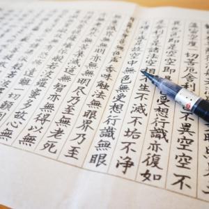 漢字練習、どうしてますか?