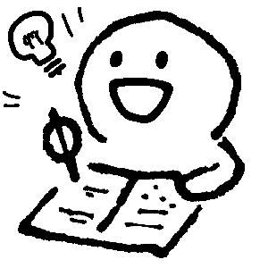 ノートの書き方にこだわる理由