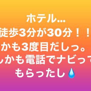 """リピ決定!女性の""""欲しい!""""が揃ってる名古屋のホテル♪"""