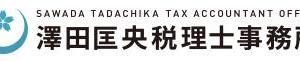 11/19 #小倉競輪 #小倉 #kokura #競輪 #keirin #G1 #一次予選 #7R #買い目 #10点 (^^ゞ #予想 #万車券 #Bicycle #race #自転車