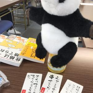 【開催報告】心屋塾 福岡 オープンカウンセリング 8月開催しました♡