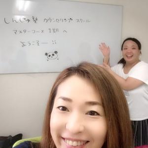 ■ しんじゅ塾 カウンセリングスクール マスターコース1期 はじまりました!
