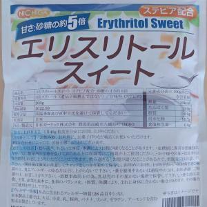 甘さ砂糖の 5倍 エリスリトールスィート