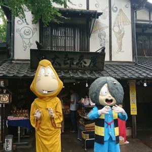 深大寺のお蕎麦