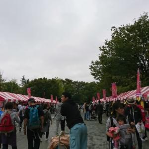 江東区民まつり2019