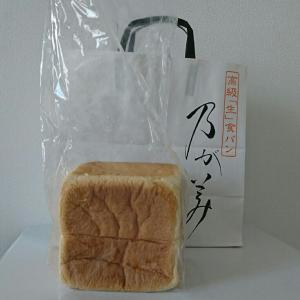 高級食パンと狆(ちん)