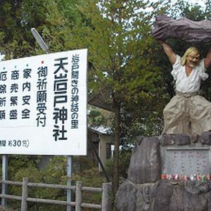 【車中泊・西日本の旅7】神話の地、高千穂「そろそろ帰るか~」
