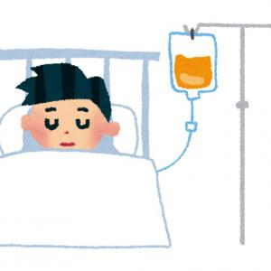17回目の入院