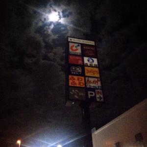 カワチ開店前夜のようす
