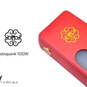 【テクニカルスコンカーMOD】dotSquonk100W / DOTMOD(ドットモッド)