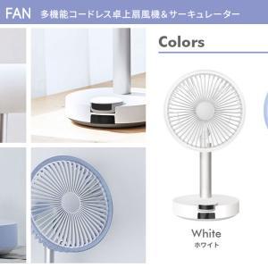 脱衣所やキッチンに置けるコンパクトサイズの扇風機
