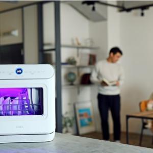 食器だけでなくマスクもUV除菌できる食器洗い乾燥機