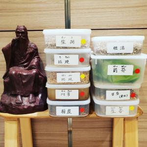 日本人が考えた漢方薬?!「十味敗毒湯」