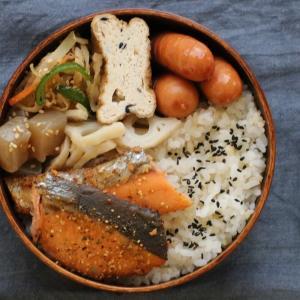 2019.9.11 今日のお弁当 ~鮭のガーリック焼き
