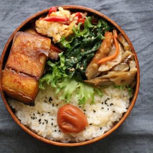 2019.9.19 今日のお弁当 ~鯖のカレー風味焼き