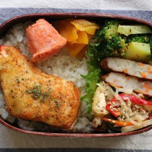 2019.9.26 今日のお弁当 ~鮭のマヨネーズ焼き