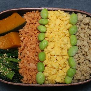 2019.10.11 今日のお弁当 ~三色丼