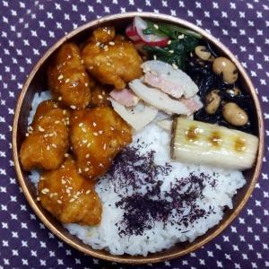 2月のお弁当(甘辛チキン)