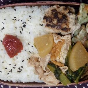 3月のお弁当(厚揚げと大根のピリ辛炒め)