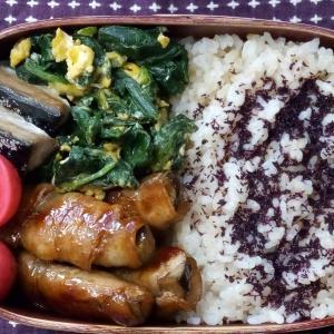 6月のお弁当(茄子の豚肉巻き)
