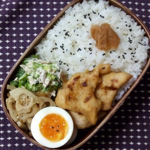 10/30 地味弁(鶏肉のゆず七味焼き)