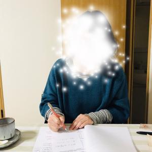 喜ばれるエネルギー【札幌】チャネリング講座 レイキ伝授 インナーチャイルド